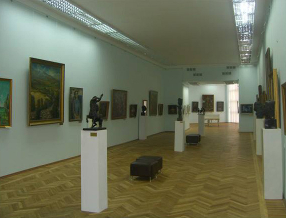 David Kakabadze Kutaisi Fine Art Gallery
