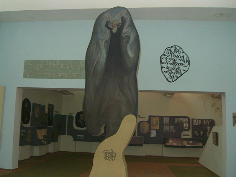 Sulkhan-Saba Orbeliani Museum of Literature