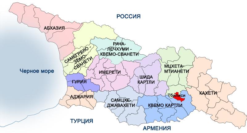 Regions Of Georgia Regiony Gruzii საქართველოს