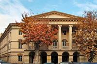 Национальный музей Грузии. Музей искусств им. Ш. Амиранашвили
